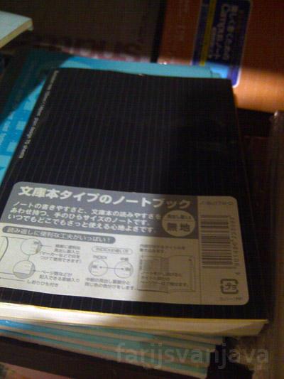 Buku Tulis Kokuyo Bunkobon Note
